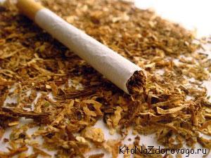 Сигарета, табак