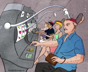 Игровая и компьютерная зависимость. Лудомания