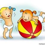 Зарядка для детей. Утренняя гимнастика в детском саду